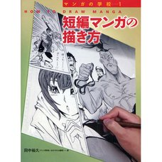 How to Draw Manga Short Stories
