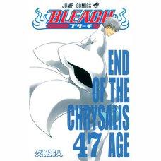 Bleach Vol. 47 (Japanese)