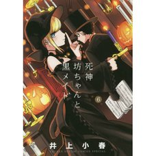 The Duke of Death and His Maid Vol. 6