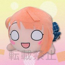 Mega Jumbo Lying Down Plush Love Live! Nijigasaki High School Idol Club Ayumu Uehara