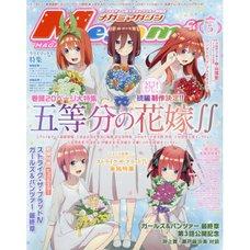 Megami Magazine May 2021