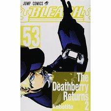 Bleach Vol. 53 (Japanese)
