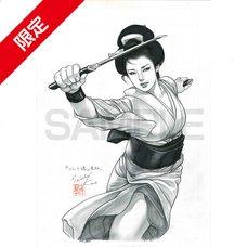 Seisaku Kano Comic Kon Front Cover Illustration 5