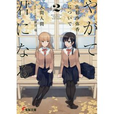 Bloom Into You: Regarding Sayaka Saeki Vol. 2 (Light Novel)