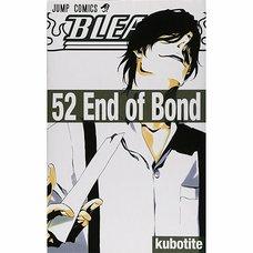 Bleach Vol. 52 (Japanese)