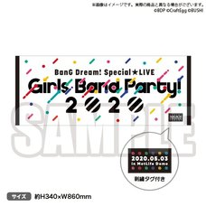 BanG Dream! Special☆Live Girls Band Party! 2020 Towel