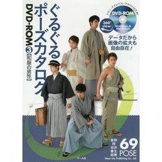 How to Draw Men's Kimono Pose Catalog