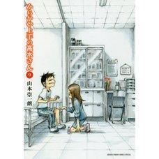 Karakai Jozu no Takagi-san Vol. 9