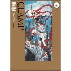 RG Veda Collector's Edition Vol. 4
