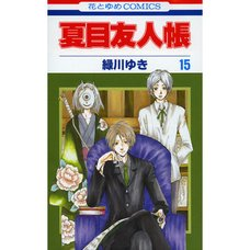 Natsume's Book of Friends Vol. 15