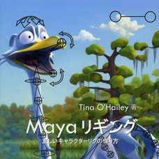 Maya Rigging: How to Make a Proper Character Rig