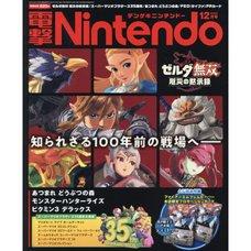 Dengeki Nintendo December 2020