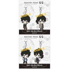 Psycho-Pass: Sinners of the System Shinya & Nobuchika Rubber Strap Set