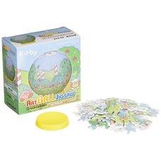 Kirby's Dream Land Art Ball Jigsaw Puzzle: A Stroll