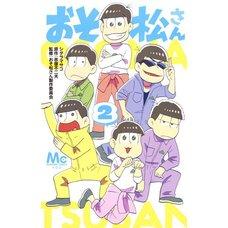 Osomatsu-san Vol. 2
