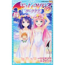 To Love-Ru Darkness Vol. 14