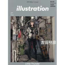 Illustration June 2018