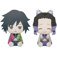Demon Slayer: Kimetsu no Yaiba Big Plush