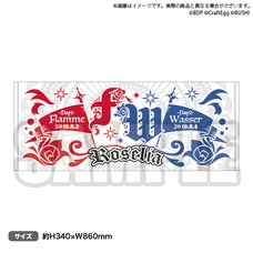 BanG Dream! Girls Band Party! Roselia Flamme & Wasser Towel