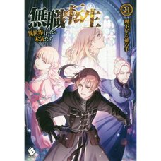 Mushoku Tensei: Isekai Ittara Honki Dasu Vol. 21 (Light Novel)
