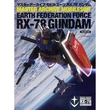 Master Archive Mobile Suit RX-78 Gundam Vol.1