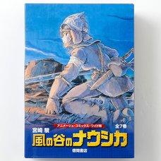 Nausicaä Manga Complete Animage Comics Wide Edition Seven Volume Box Set