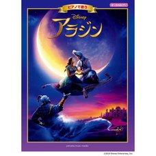 Piano & Vocal Aladdin