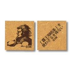 SNK Haoh Sho Ko Ken wo Tsukawazaru wo Enai Quote Stamp