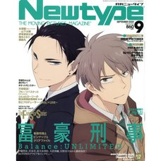 Monthly Newtype September 2020