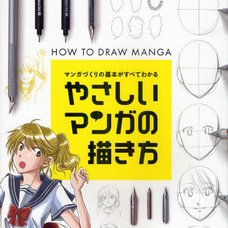 How to Draw Manga Easily