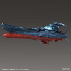 Star Blazers: Space Battleship Yamato 2202 1/1000 Scale Wave Motion Experimental Ship Ginga