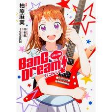 BanG Dream! Vol. 1