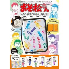 Osomatsu-san Multi Case Book