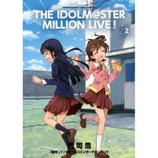 The Idolm@ster Million Live! Vol. 2