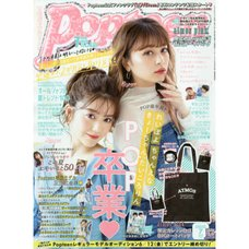 Popteen July 2020