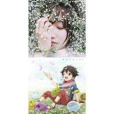Yasashii Sekai | TV Anime By the Grace of the Gods Opening Theme CD