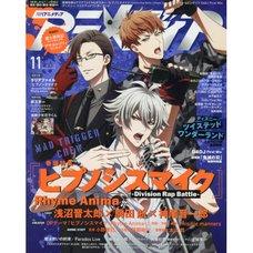 Animedia November 2020