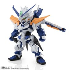NXEdge Style Gundam Astray Blue Frame Second L   Mobile Suit Gundam Seed Astray