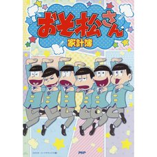 Osomatsu-san Household Account Book