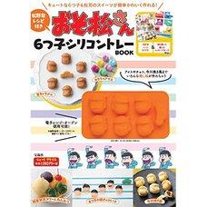 Osomatsu-san Sextuplet Silicone Tray Book w/ Matsuno Family Recipe Book