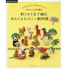 Kawaii Crochet: 100 Mini Amigurumi Zoo Animals Using Embroidery Thread