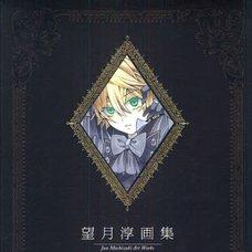 Pandora Hearts Odds and Ends Jun Mochizuki Art Book