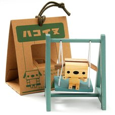 Hakoinu Wooden Swing Set