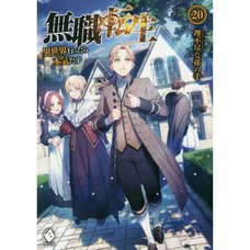 Mushoku Tensei: Isekai Ittara Honki Dasu Vol. 20 (Light Novel)
