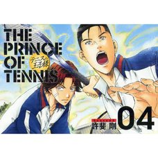 The Prince of Tennis Complete Edition Season 3-04