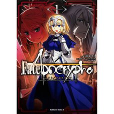 Fate/Apocrypha Vol. 1