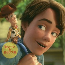 Toy Story Best Phrase Book