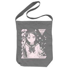 Love Live! Sunshine!! Riko Sakurauchi Medium Gray Shoulder Tote Bag