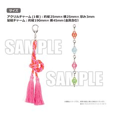 Love Live! Superstar!! Yuigaoka Girls' High School Store Official Memorial Item Vol. 6: Strongly Tied Feelings Chisato's Hair Tie Charm