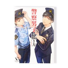 How to Draw Young Policemen